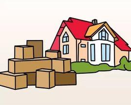 Заказ газели Жуковский, Раменское, перевозка грузов, мебели, грузоперевозки, бытовой техники, переезд дома, офиса, квартиры дачи, грузовое такси. Грузчики.